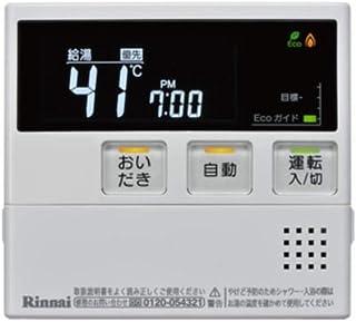リンナイ ガスふろ給湯器用(ecoジョーズ) ボイス機能付 給湯器リモコン (THKA) MC-220V(A)