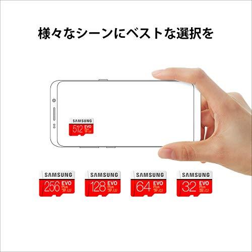 SamsungEVOPlusマイクロSDカード512GBmicroSDXCUHS-IU3100MB/sFullHD&4KUHDNintendoSwitch動作確認済MB-MC512HA/EC国内正規保証品
