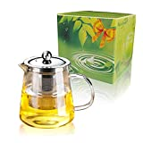 PluieSoleil ティーポット 耐熱ガラス 450ml 急須 ガラスティーポット 茶こし ガラス 紅茶ポット