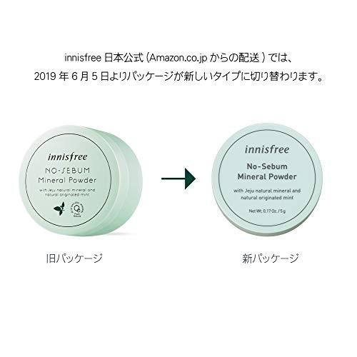 イニスフリー(innisfree)イニスフリー日本公式(innisfree)ノーセバムミネラルパウダー[フェイスパウダー/ミネラルパウダー]ルースタイプ単品
