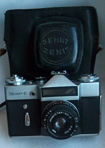 Check Out This ZENIT-E USSR Soviet Union Russian 35 mm SLR film camera …