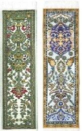 Oriental Carpet Bookmarks - Authentic Woven Fabric - Beige Collection - 2 bookmark designsBeautiful, Elegant,Cloth Bookmarks! Best Gifts & Stocking Stuffers for Men,Women,& Teachers!