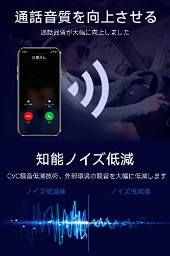 Philips(フィリップス)fmトランスミッターbluetoothトランスミッター高音質車シガーソケットぶるーとぅーす音楽車載充電器2ポート【Bluetooth5.0/type-c急速充電/ハンズフリー通話対応/Siri&Google対応】DLP3528N