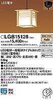 パナソニック照明器具(Panasonic) Everleds LED 和風ペンダントライト LGB15128 (電球色)