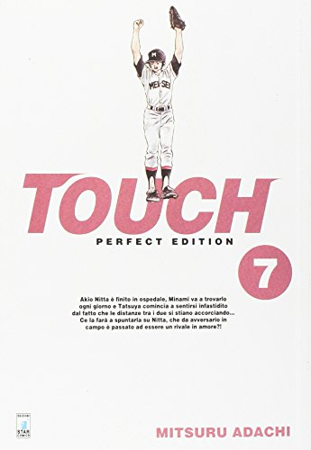 Touch. Perfect edition (Vol. 7)
