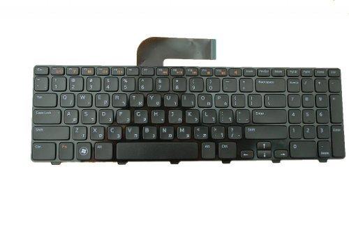DELL Inspiron N5110 M5110 TURKISH Keyboard 8JKNX