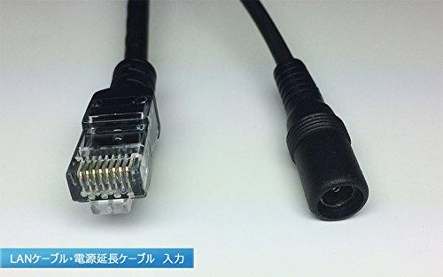 『SecuSTATION 電源延長ケーブル 20m φ5.5×φ2.1mm 防犯カメラ用 SC-P20』の4枚目の画像