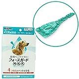 【動物用医薬部外品】 ドギーマン 薬用ペッツテクト+ フォースガード 小型犬用 3本入