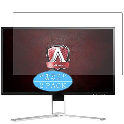 VacFun 2 Piezas Filtro Luz Azul Protector de Pantalla Compatible con AOC Agon ag271/ ag271qg/ag271qx/ag271qg4 27' Display Monitor, Screen Protector(Not Cristal Templado) Anti Blue Light New Version