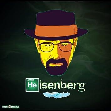 Heisenberg 2014