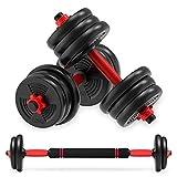 MUSCOACH ダンベル だんべる 可変式 バーベル ウェイトトレーニング 筋トレ 15kg 2個セット(30KG)