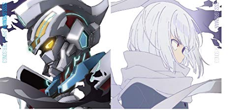 "SSSS.GRIDMAN CHARACTER SONG.3 CODE""GRIDMAN""/My Way"
