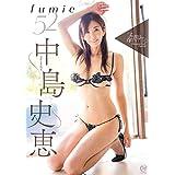 中島史恵 fumie 52 [DVD]