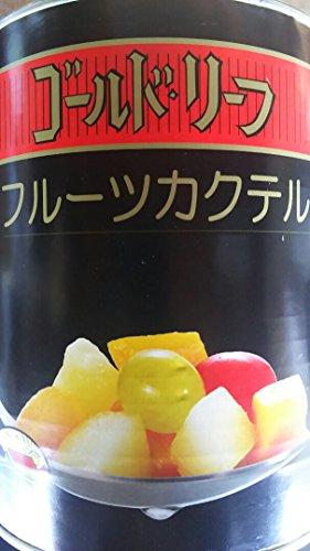 南アフリカ共和国 フルーツカクテル ・ シロップ づけ ( ヘビー ) 総量 3060g ( 固形1850g )× 6缶 業務用