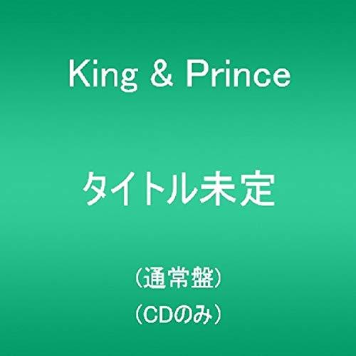 タイトル未定/Beating Hearts (通常盤)(特典: なし)