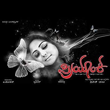 Priyanka (Original Motion Picture Soundtrack)
