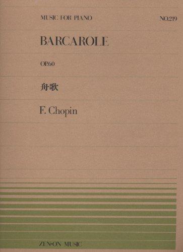 Barcarole: op. 60. Klavier. (Music for Piano)