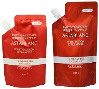 ( 2种套装 ) 高丝 アスタブラン W 提升保湿乳液130ml 补充装 W リフトエマルジョン 超保湿90ml 补充装