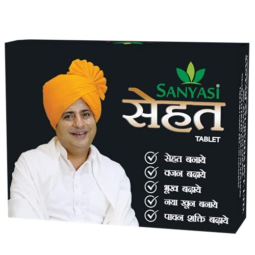 Sanyasi Sehat Tablet - Ayurvedic Medicine For Weight Gain (120Tab.)