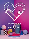 Hey!Say!JUMP LIVE TOUR SENSE or LOVE