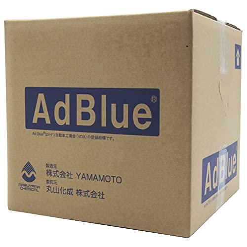 丸山化成 (Maruyama Chemical) 高品質尿素水 [ AdBlue ] ディーゼル車用尿素SCRシステム触媒専用 NOX還元剤 20L AdBlue 201BIB