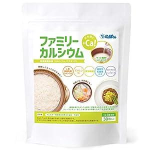 スクスクのっぽくん 炊飯 料理用 ファミリーカルシウム もちもち美味しい L型発酵乳酸カルシウム ビタミンD 食物アレルゲン不使用 1箱30回分