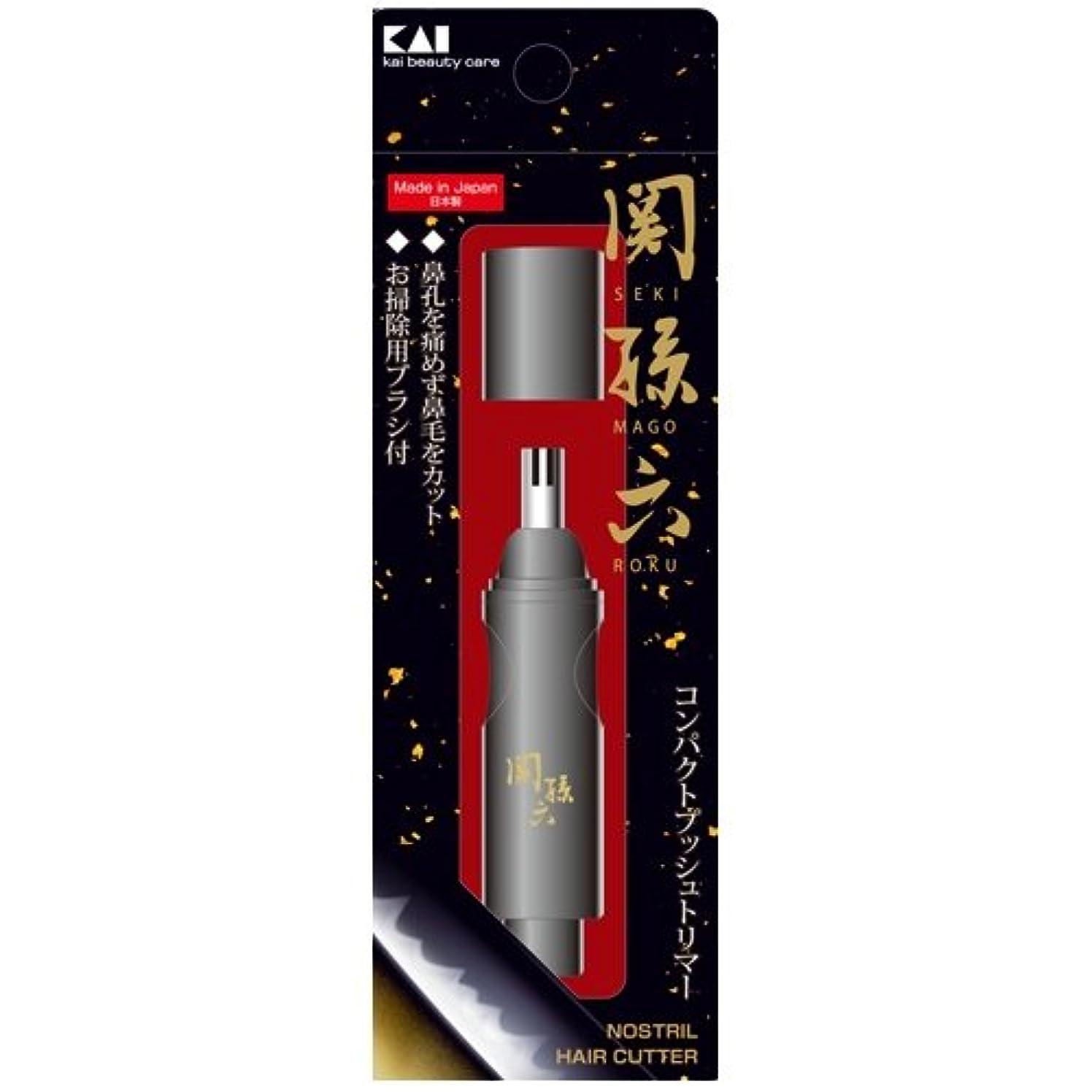 広げるジャンクション傷跡関孫六 コンパクトプッシュトリマー HC3529