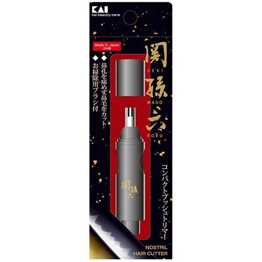 戸棚特別に救援関孫六 コンパクトプッシュトリマー HC3529