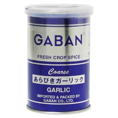 ハウス食品『GABAN あらびきガーリック』