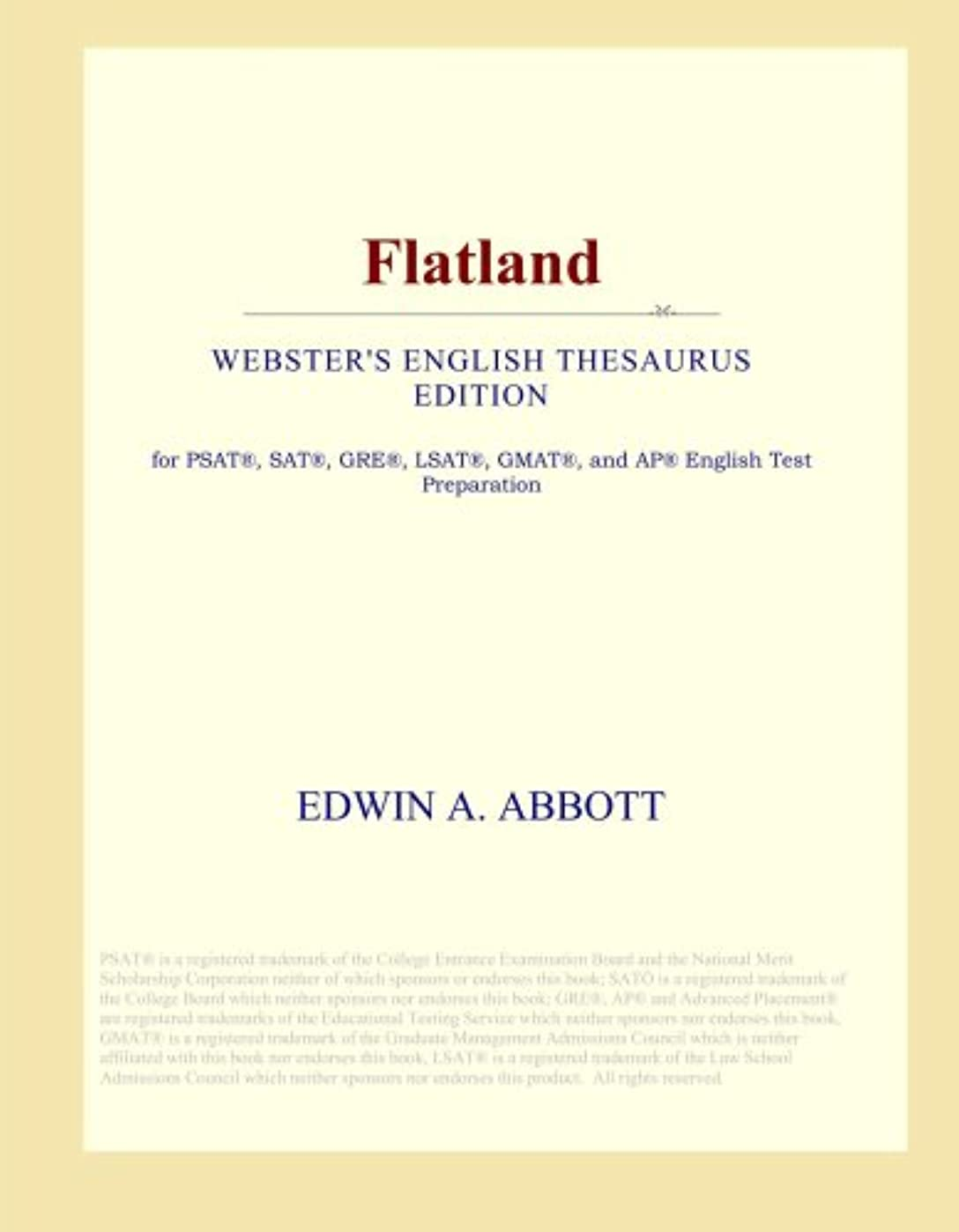 フルーツ野菜ファブリック架空のFlatland (Webster's English Thesaurus Edition)