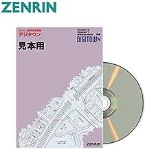 ゼンリン電子住宅地図 デジタウン 神奈川県 足柄上郡松田町 発行年月201806 143630Z0J