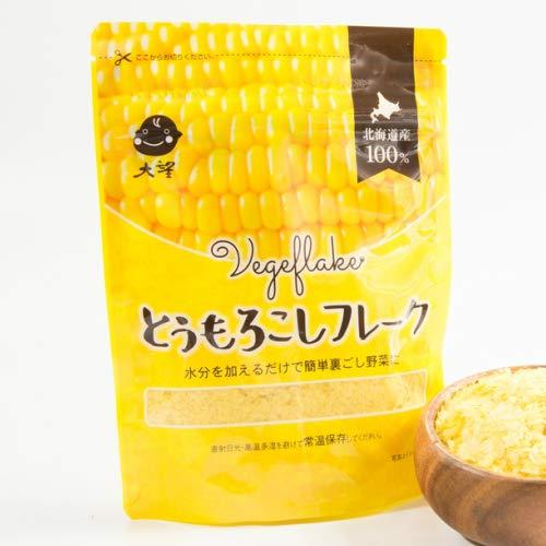 大望 野菜フレーク とうもろこしフレーク60g×2 北海道産 無添加・無着色 お料理・お菓子づくり・離乳食(ベビーフード)・介護食・常備食 (とうもろこし60g×2)