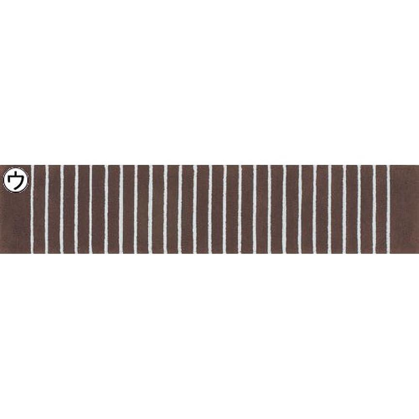 リスバラ色ペグ約50×150cm(Lines/ラインズ キッチンマット) H77906(サイズはありません ウ:ブラウンケイ)