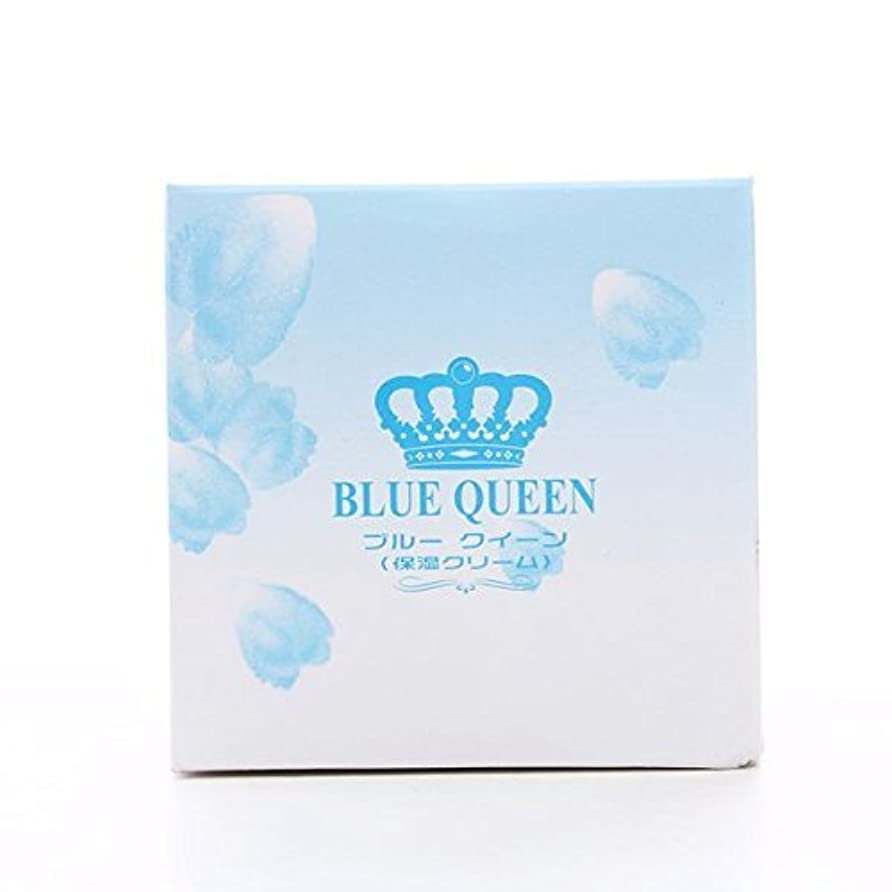 かび臭い回転させる帽子ブルー クイーン BLUE QUEEN