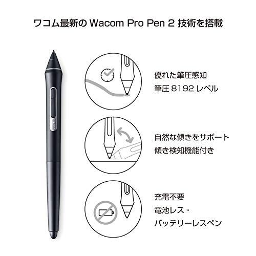 『ワコム ペンタブレット ペンタブ Wacom Intuos Pro Mサイズ 2017年 ペン入力 板タブ Wacom Pro Pen 2 付属 Windows Mac 対応 PTH-660/K0』の2枚目の画像