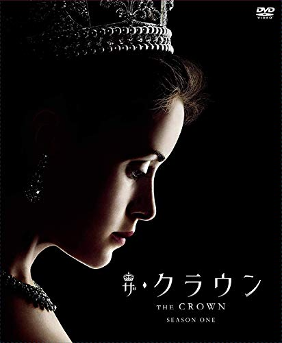 ソフトシェル ザ・クラウン シーズン1 BOX [DVD]