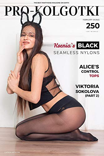 Women in Pantyhose 2019-02(2): art photography of legs in nylons (English Edition)