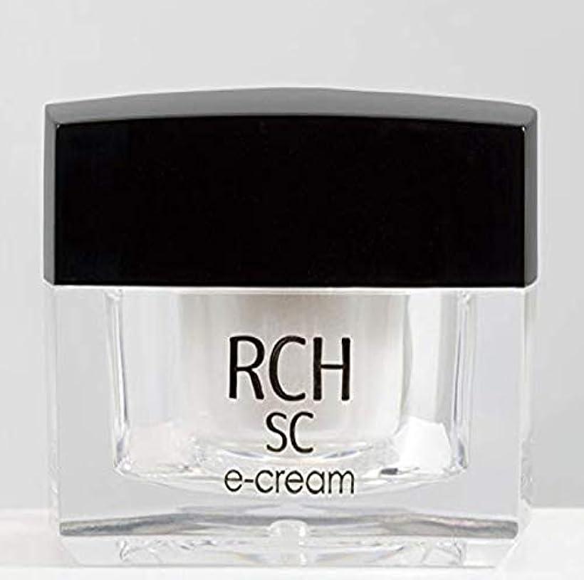 独立して懸念カプセルRCH SC e-クリーム