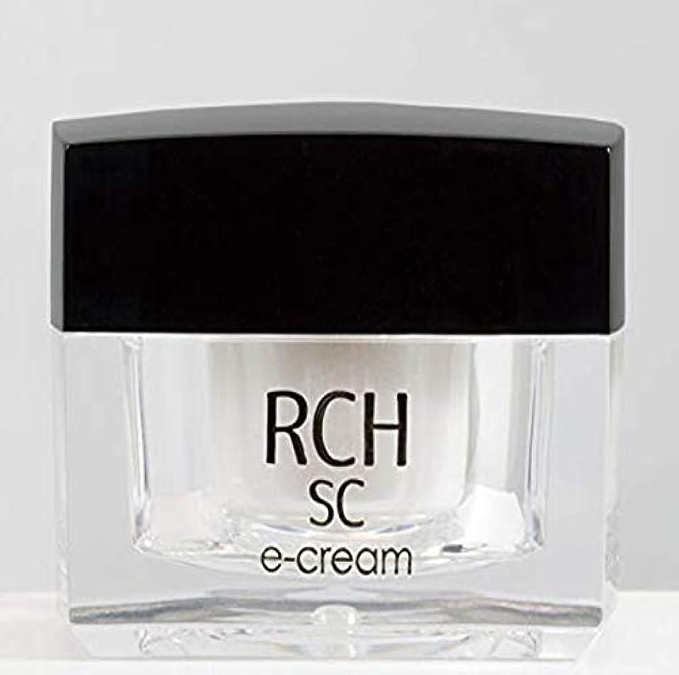 比べる評議会子音RCH SC e-クリーム