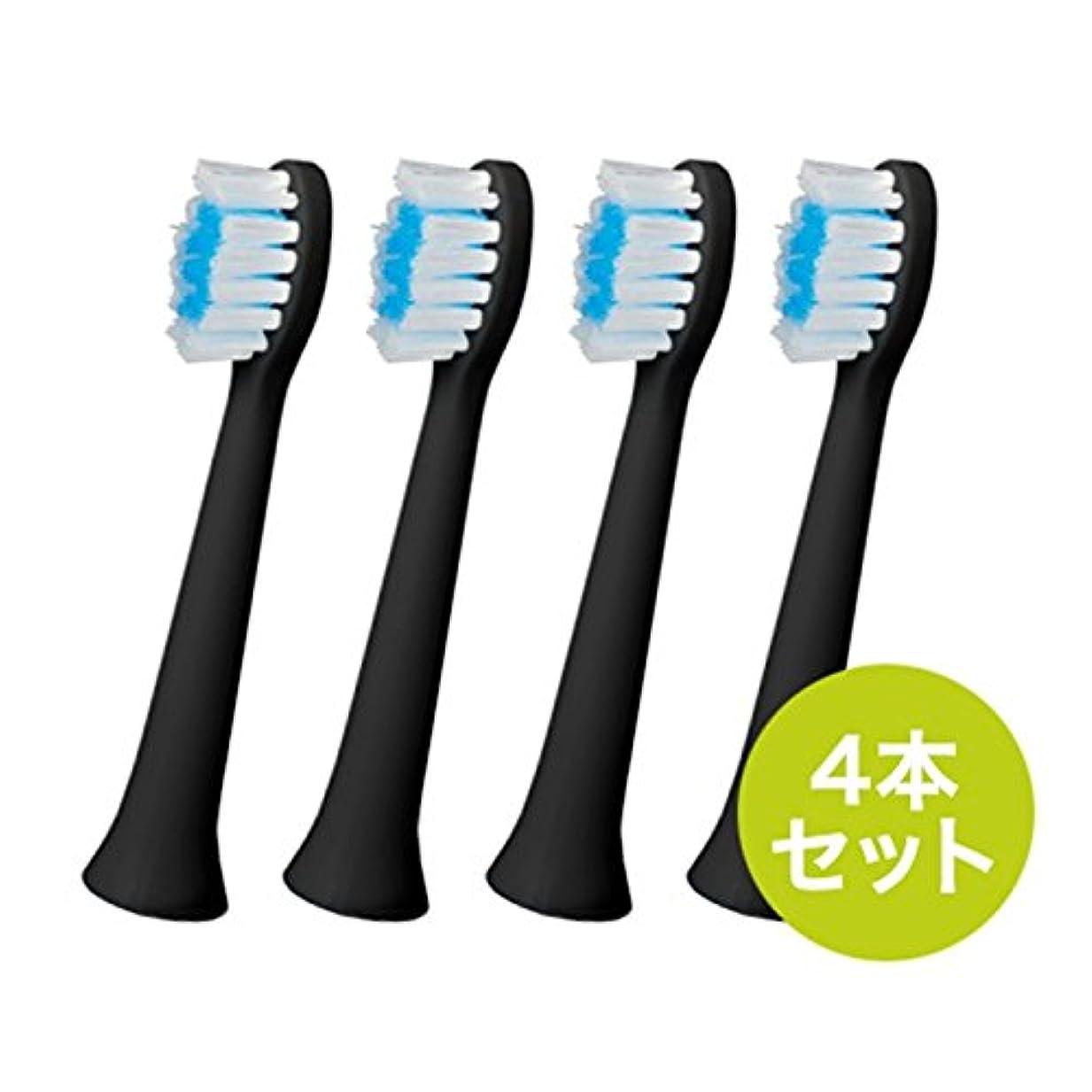 個人的にストレス謙虚なDOMO電動歯ブラシ(交換ブラシ4本セット黒)
