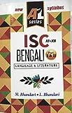 Isc Bengali ( Language & Literature Guide)