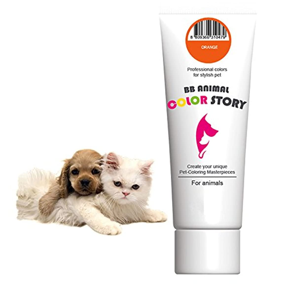 広く不変ヘクタール毛染め, 犬ヘアダイ, Orange, カラーリング Dog Hair Dye Hair Bleach Hair Coloring Professional Colors for Stylish Pet 50ml 並行輸入
