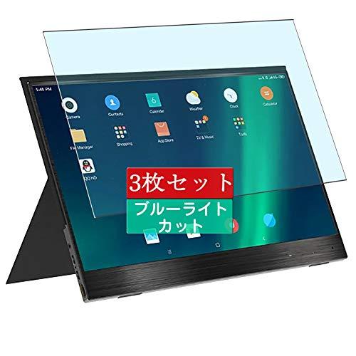 3枚 Sukix ブルーライトカット フィルム 、 BlitzWolf BW-PCM2 13.3 Inch ディスプレイ モニター 向けの 液晶保護フィルム ブルーライトカットフィルム シート シール 保護フィルム(非 ガラスフィルム 強化ガラス ガラス )