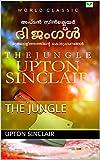 The Jungle (Malayalam Edition)...