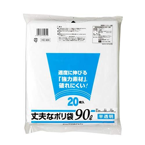 ケミカルジャパン 厚口 ゴミ袋 90L 20枚 半透明 シャカシャカタイプ 横90㎝ 縦100cm 厚さ0.03mm 破れにくい ごみ袋 丈夫な ポリ袋 HD-900