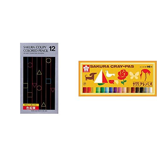 【セット買い】サクラクレパス クーピー色鉛筆 12色 紙箱入り PFY12K & クレパス 16色 ゴムバンド付き LP16R