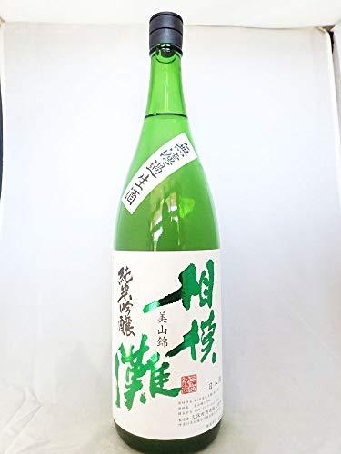 久保田酒造『相模灘 純米吟醸 美山錦』