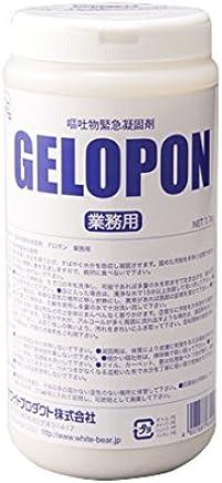 嘔吐物緊急凝固剤 ゲロポン 業務用