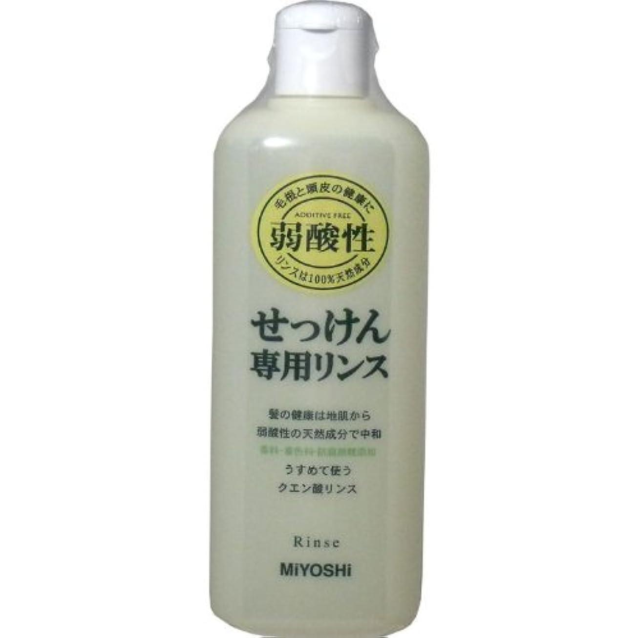 移民四回想髪の健康は地肌から、弱酸性の天然成分で中和!!香料、防腐剤、着色料無添加!うすめて使うクエン酸リンス!リンス 350mL