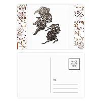 中国のインクのスタイルの5つのゴブリンモンスター 公式ポストカードセットサンクスカード郵送側20個